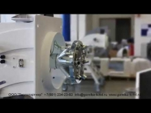 Embedded thumbnail for Дивизион горелок Ariston Thermo Grоup